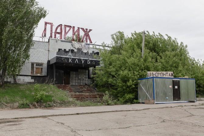 Mit der Fassadenbeleuchtung der Casinos schmücken die Menschen ihre Wohnungen / Foto © Jewgenija Shulanowa