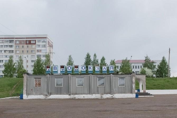 Für das Glücksspielparadies wurde keine Infrastruktur geschaffen, also kamen auch keine Touristen / Foto © Jewgenija Shulanowa