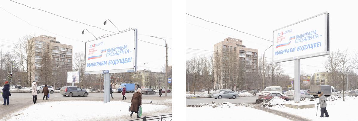 "Foto © Alexander Gronsky, aus der Serie ""2018"""