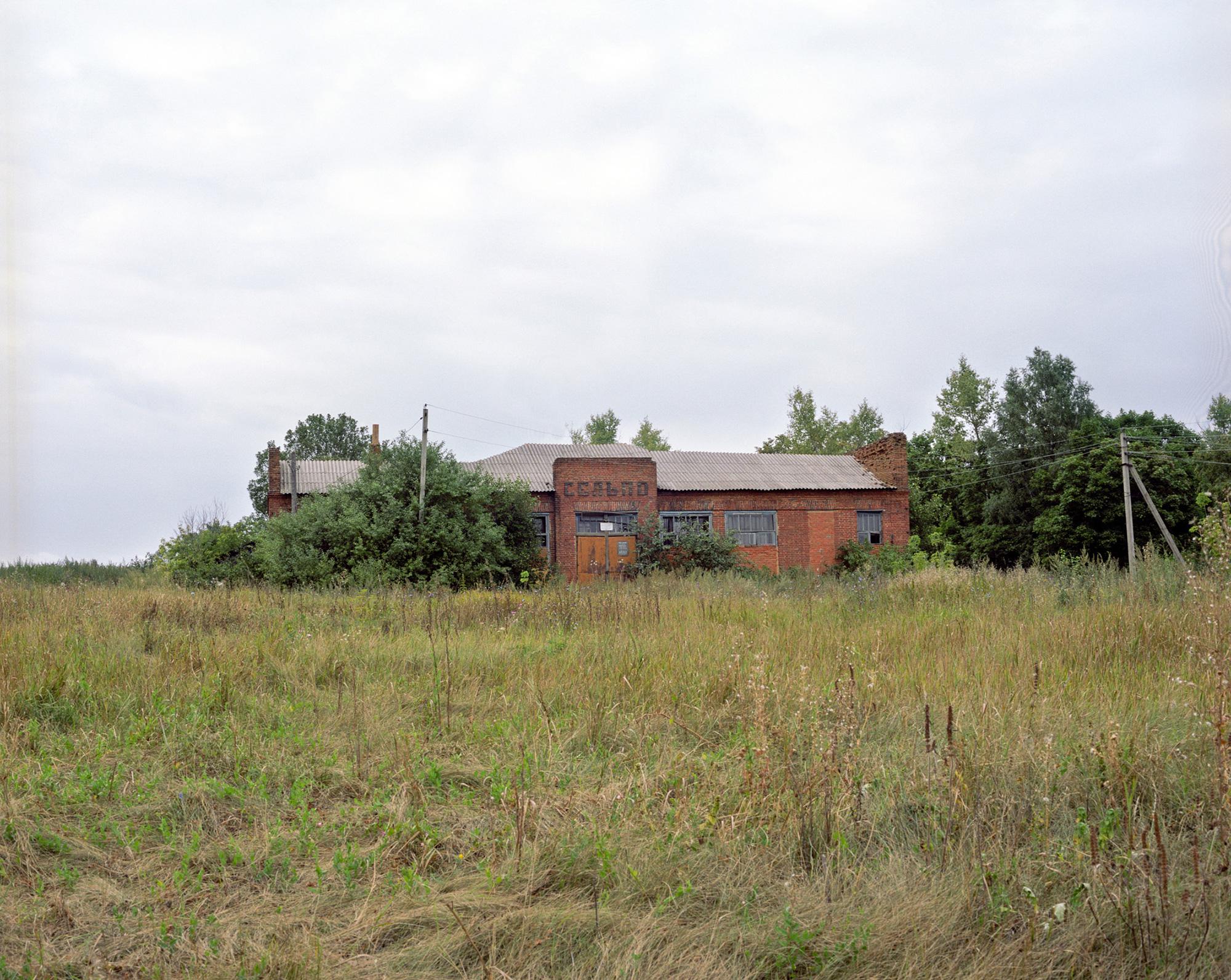 In Pokrowskoje (Nishnaja Ljubowscha). Historisches Zentrum der Ortschaft