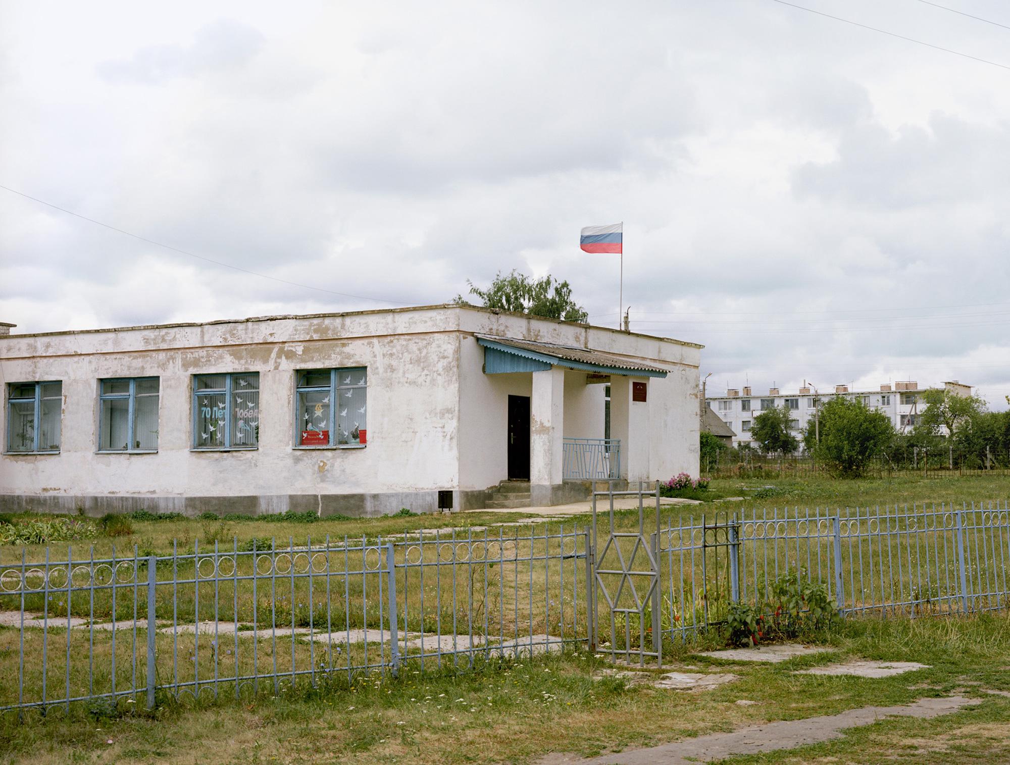 Ortschaft Wjashi-Sawerch, Verwaltungsgebäude