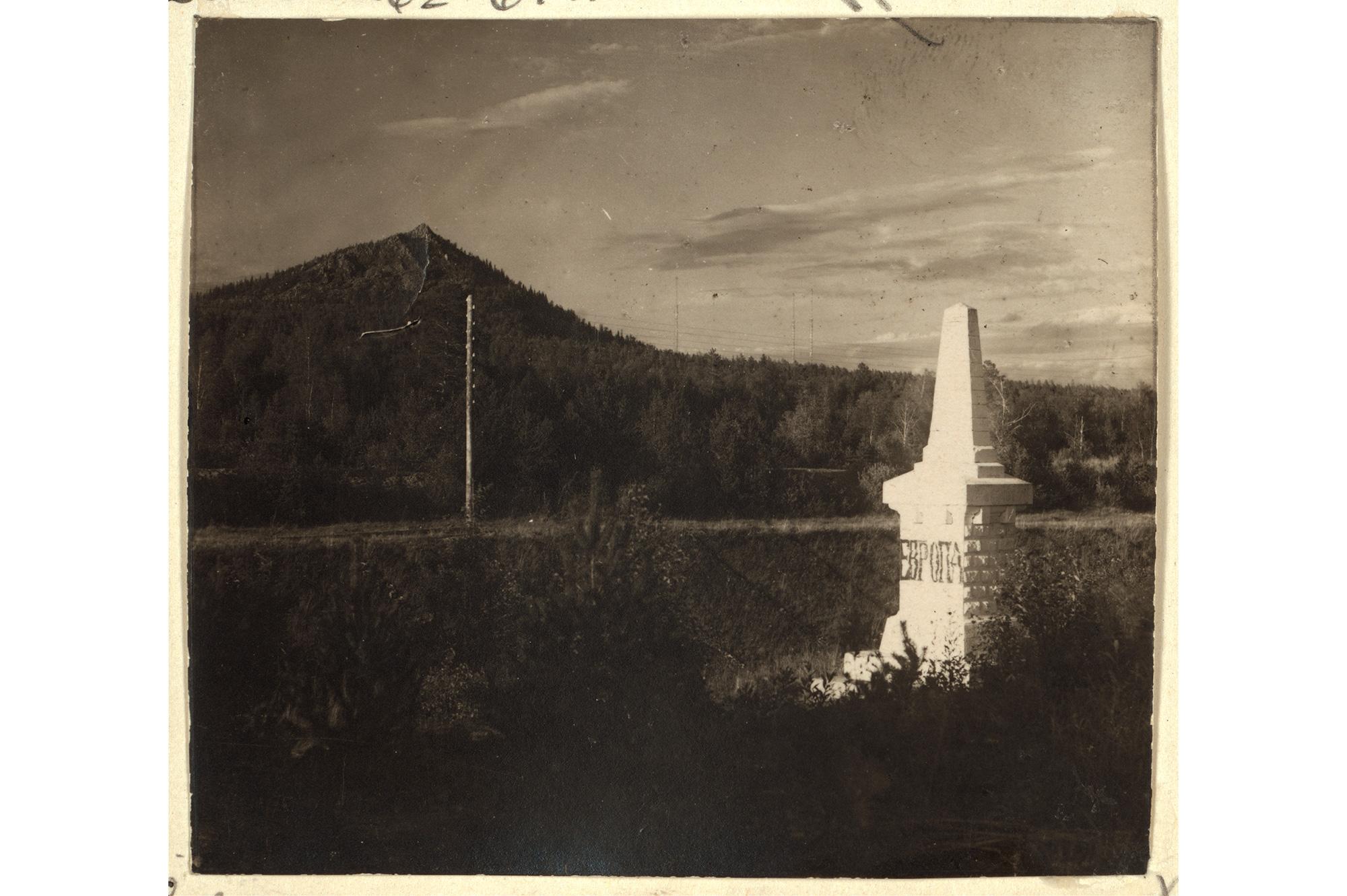 Grenze zwischen Europa und Asien bei der Bahnstation Urshumka. In der Nähe von Tscheljabinsk, 1910
