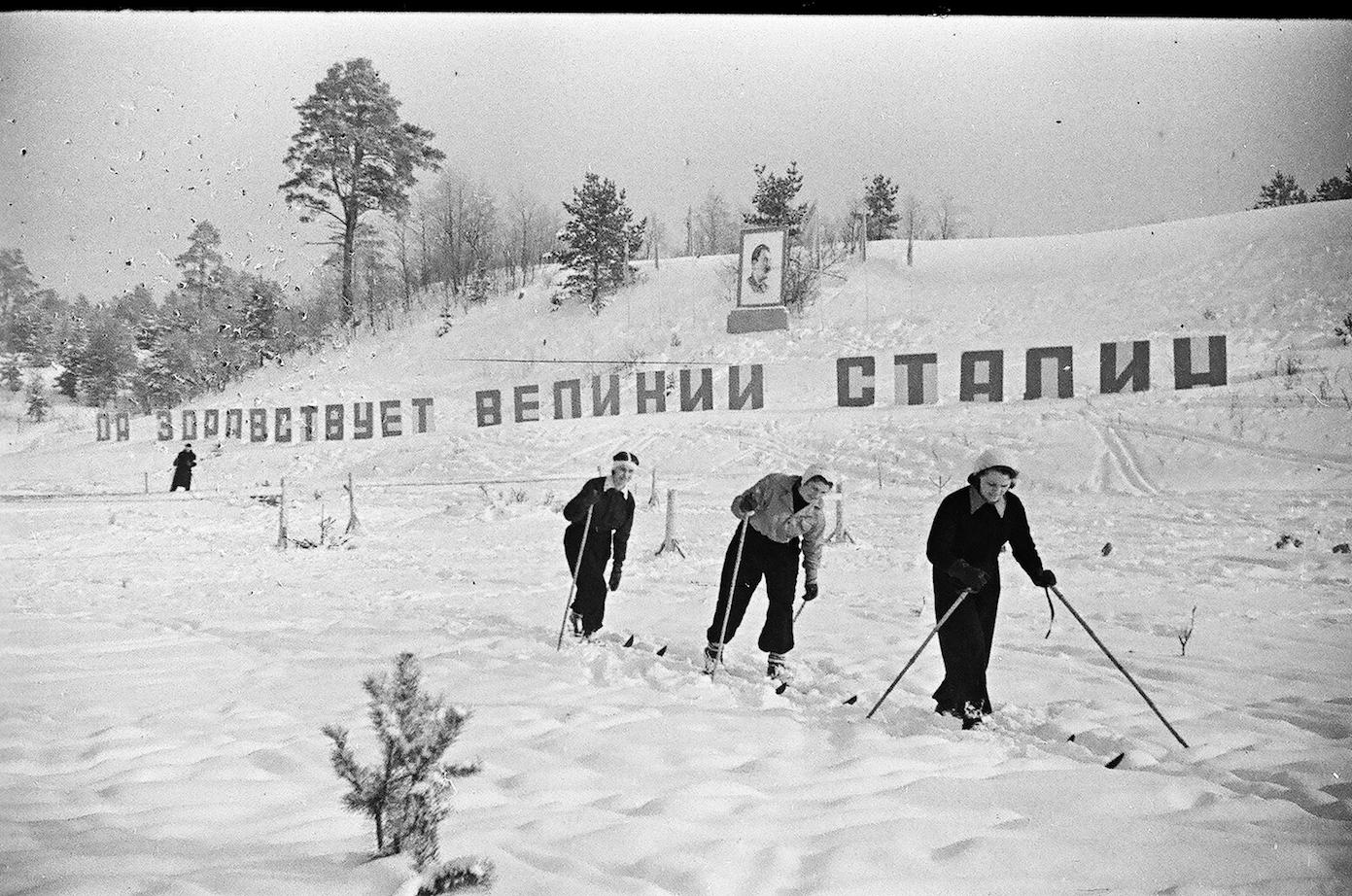 Leningrad, Foto – Jakow Henkin