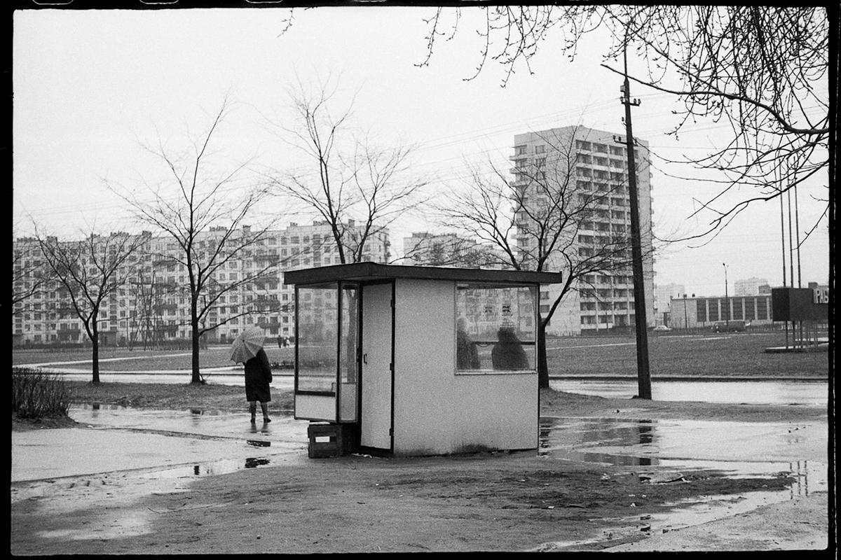 Piskarewski Prospekt, Leningrad, 1978 © Mascha Iwaschinzowa