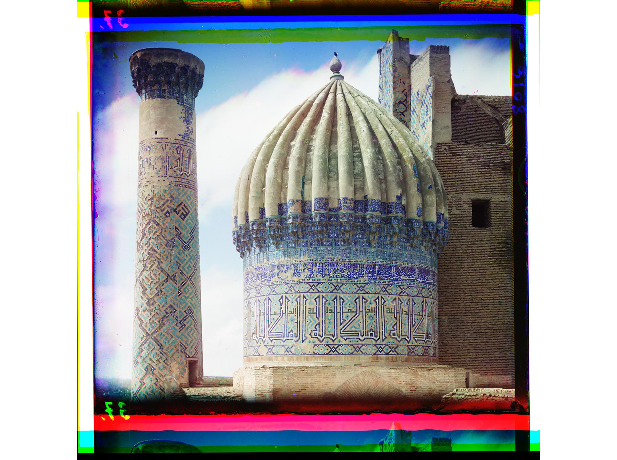 Die rechte Kuppel der Sher-Dor-Moschee, Samarkand, zwischen 1905 und 1915