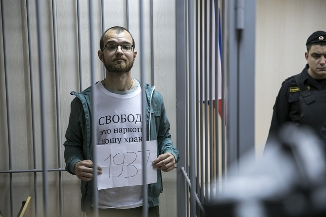 Alexej Minjailo wurde auf dem Weg zum Trubnaja Platz festgenommen / Foto © Wlad Dokschin/Novaya Gazeta