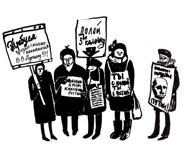 Weg mit der fünften Kolonne – so lautet eine der Forderungen auf den Plakaten