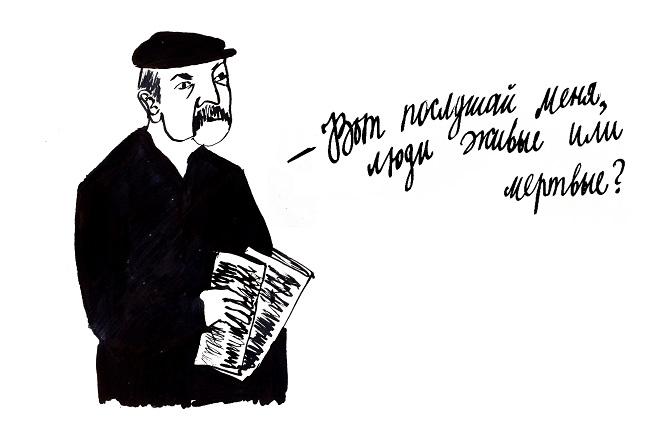 Die Atmosphäre bei NOD erinnere an einen Rentnerplausch auf der Datscha, meint Journalist Pawel Merslikin