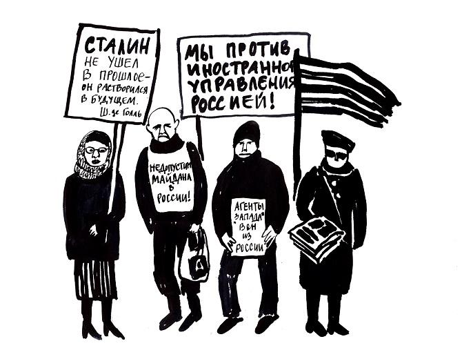 """Wieder nur dieselben Aktivisten – wieder sind an allem Übel die Amis schuld, """"Agenten des Westens, raus aus Russland"""" steht da etwa."""