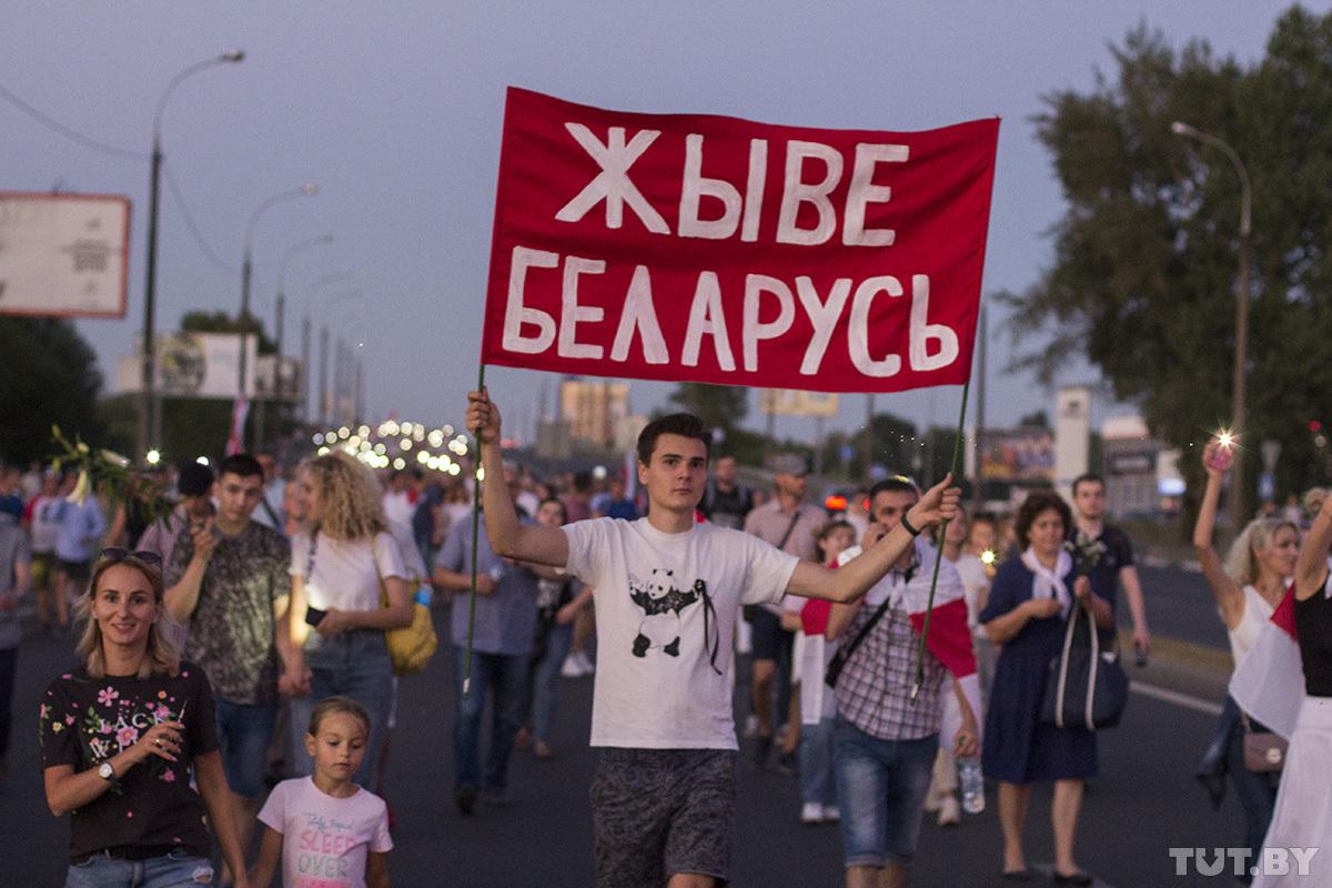 Protestmarsch in Brest im August 2020 / Foto © tut.by