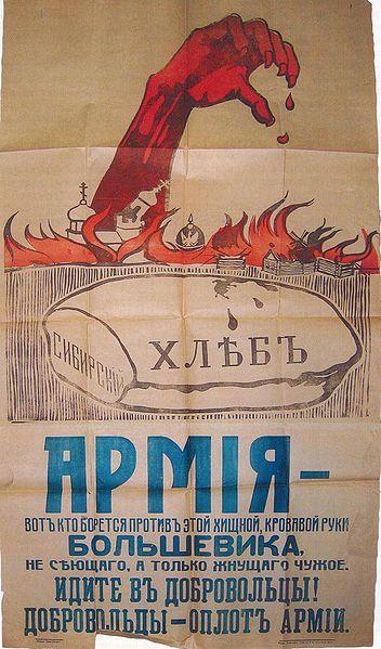 Propagandaplakat der Koltschak-Armee