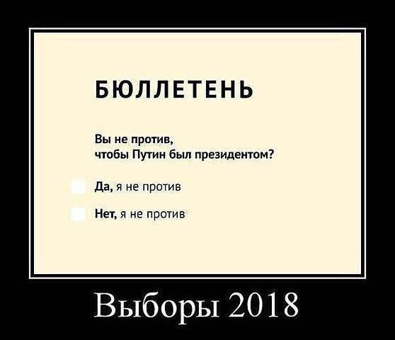 Stimmzettel zu der Wahl 2018 – Haben Sie nichts dagegen, dass Putin Präsident bleibt? a) Ja, ich habe nichts dagegen b) Nein, ich habe nichts dagegen