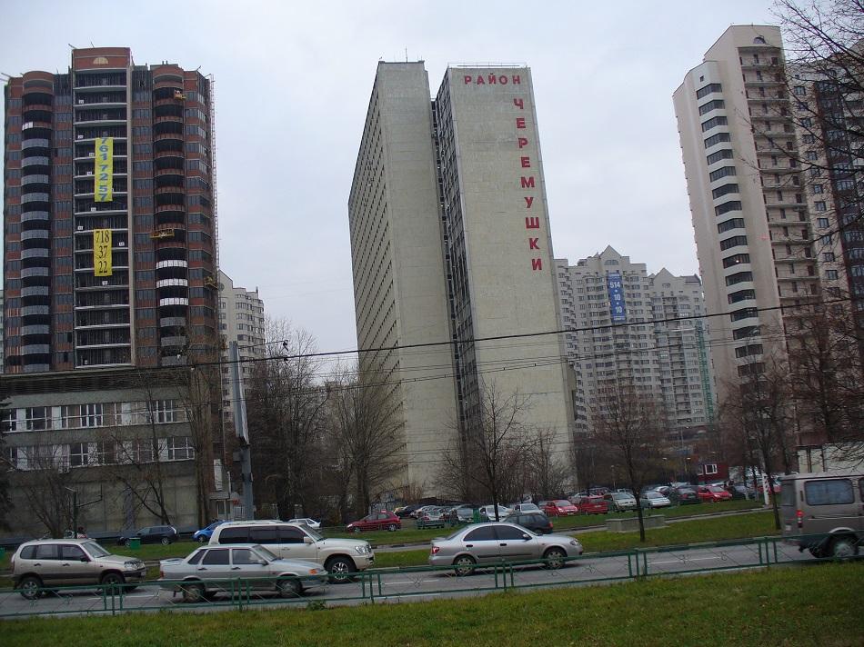 Das Viertel Nowyje Tscherjomuschki Nr. 9 wurde als zukunftsweisend bejubelt / Fotos © Arsengeodakov/Wikipedia unter CC BY-SA 4.0