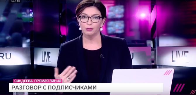 """Die Ausstrahlung des unabhängigen Fernsehsenders """"Doshd"""" über Kabel ist in der Ukraine nun verboten / Foto © youtube"""