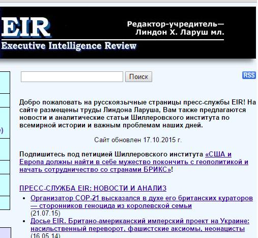 single russisch flirten mann übersetzung bleiben als  Forum: übersetzungen auf russisch - Seite 146 - KERN AG, Übersetzen und Dolmetschen in allen Weltsprachen.