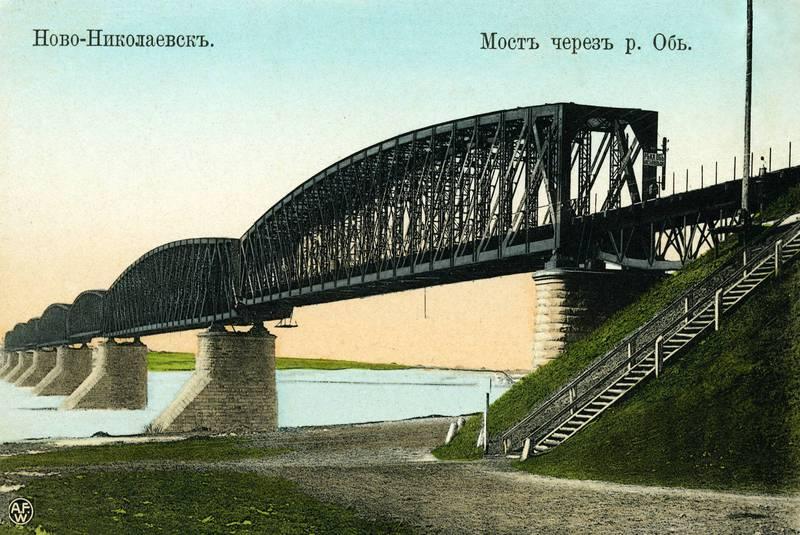 """Segmente der Brücke über den Fluss Ob erinnern heute an die Gründung von <span class='ph_autolink ph_blurb_gnose instapaper_ignore entry-unrelated' data-href='/en/node/6981'>Nowosibirsk</span><span class='ph_autolink_teaser instapaper_ignore entry-unrelated'>Nowosibirsk ist mit rund 1,5 Millionen Einwohnern die drittgrößte Stadt Russlands und die größte Stadt Sibiriens. Sie entstand 1893 durch den Bau der Eisenbahnbrücke über den Fluss Ob. Als wichtiger Verkehrsknotenpunkt für den Gütertransport wuchs die Stadt rasch. Den Namen Nowosibirsk (dt. """"Neues Sibirien"""") trägt die Stadt seit 1926. Unter Stalin wandelte sie sich von einer Handelsstadt zu einem Industriezentrum. Heute ist Nowosibirsk das kulturelle und wissenschaftliche Zentrum Sibiriens und ein wichtiger Standort von Theater und Musik in Russland.</span> im Jahr 1893 / Foto ©  gemeinfrei"""