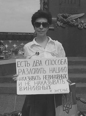 Foto © Jelena Sacharowa/Facebbok