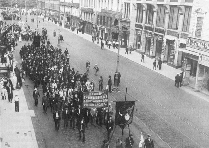 Demonstranten in Petrograd im Juli 1917 / Foto © Wikipedia/gemeinfrei
