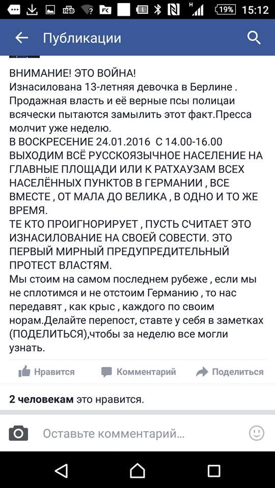 """Dieser Aufruf an die """"russischsprachige Bevölkerung"""" sich auf wichtigen Plätzen und vor Rathäusern zu Protestkundgebungen zu versammeln beginnt mit den Worten """"Achtung! Es ist Krieg!"""""""