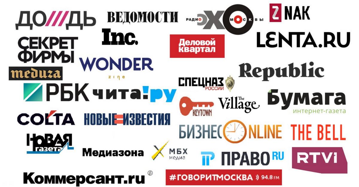 Weit über 20 russische Medien verkündeten, ihre Zusammenarbeit mit der Staatsduma einschränken oder boykottieren zu wollen