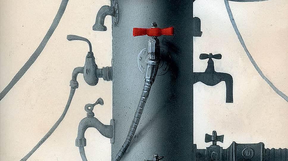 Illustration - Julia Gukova