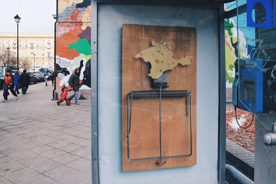 Die Krim – ein Gratis-Käse in der Mausefalle? Foto © Ilya Varlamov