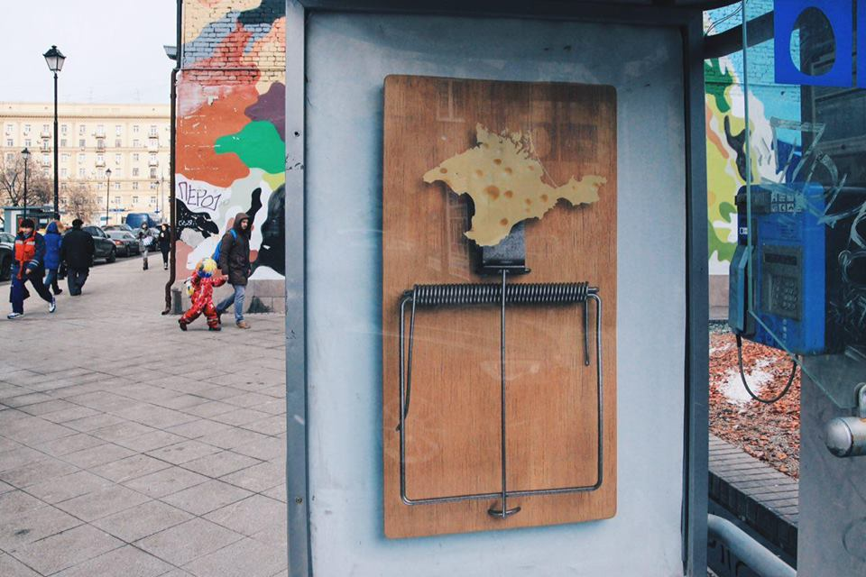 Die Krim – ein Gratis-Käse in der Mausefalle? Foto © Ilja Varlamov