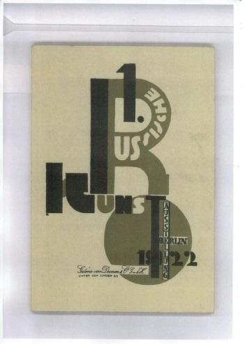 Katalog der Kunstausstellung