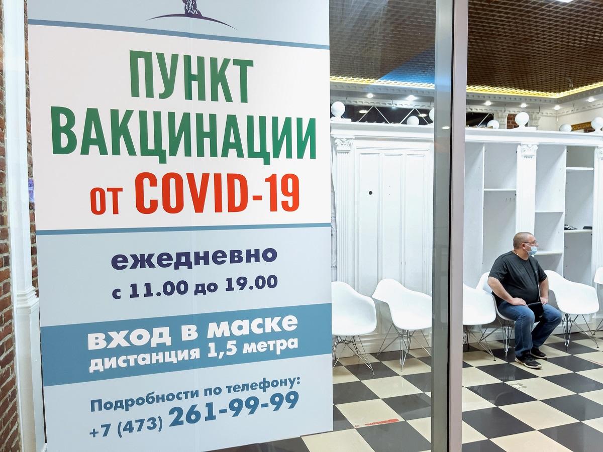 Impfmöglichkeit in einem Einkaufszentrum, Woronesh / Foto © Oleg Charsejew/Kommersant