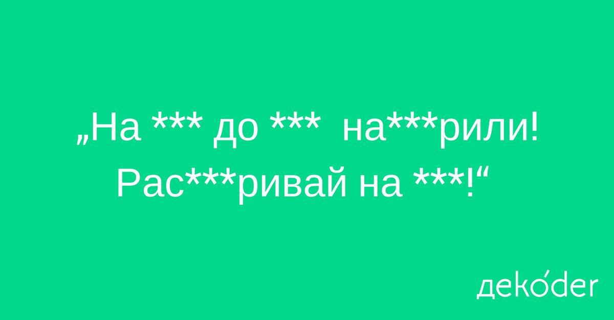 Wie geht es dir russische übersetzung