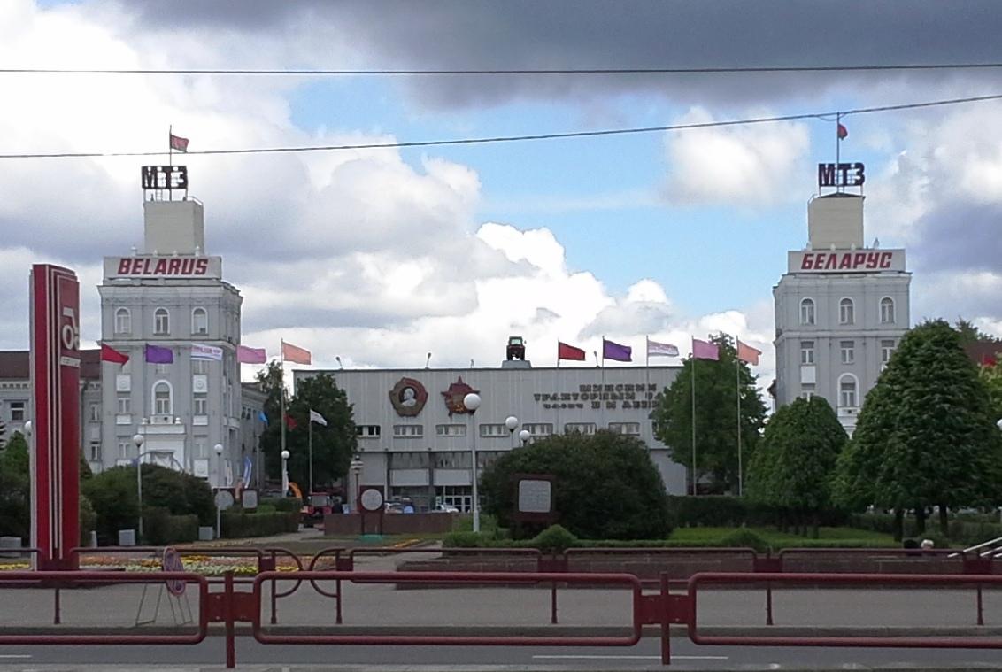 Die Minsker Traktorenwerke MTS gehören zu den Aushängeschildern der belarussischen Staatswirtschaft / Foto © Creative Commons CC BY-SA 4.0