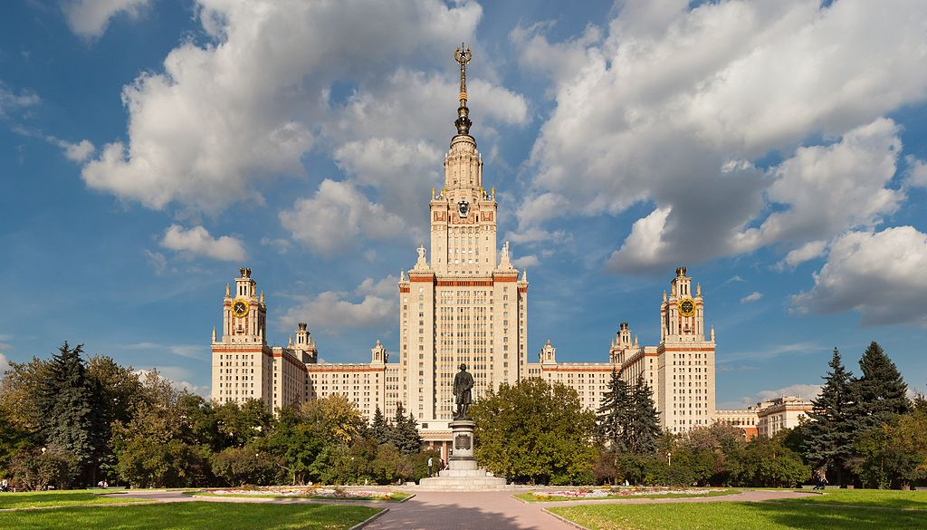 Foto - Moscow State University crop © Dmitry A. Mottl unter CC BY-SA 3.0