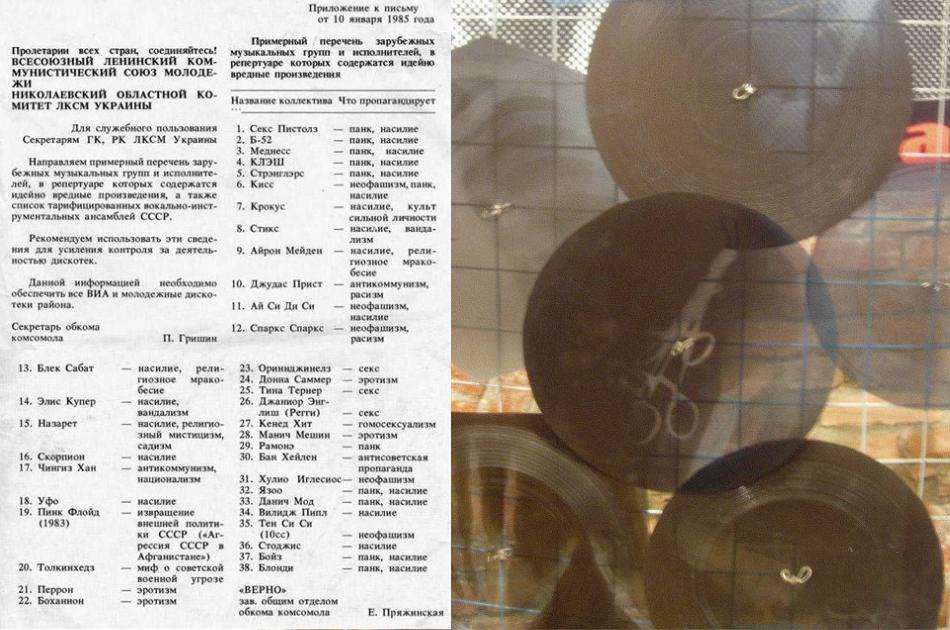"""Links – 1986 war auch für den sowjetischen Pop eine Zäsur, rechts – """"Rock auf Knochen"""" – benutzter Röntgenfilm war ein beliebtes Material für verbotenen Sound aus dem Westen / © Dmitry Rozhkov unter CC BY-SA 3.0"""