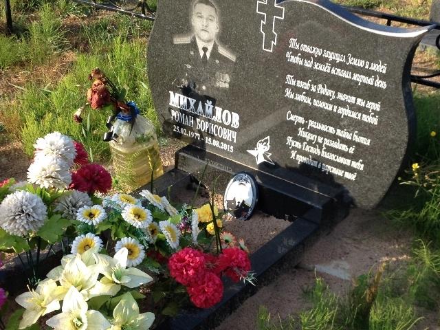 """""""Du starbst für die Heimat, darum bist du ein Held. Wir lieben dich, gedenken deiner und sind stolz auf dich."""" / Foto © Irina Tumakowa/Novaya Gazeta"""