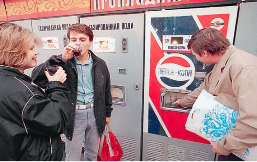 Generation P – eine ganze Generation trank Pepsi / Foto © altyn41/livejournal, 1991