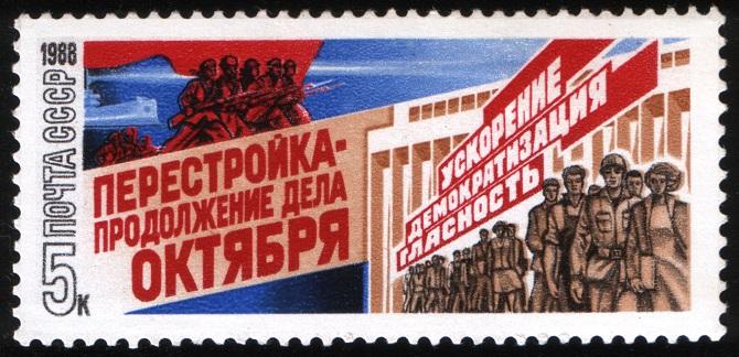 Briefmarke zu Glasnost und Perestroika aus dem Jahr 1988