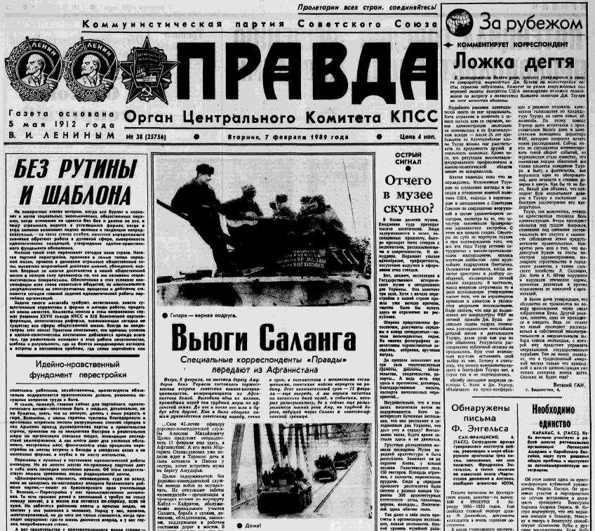 """Es war wichtig, insbesondere die Bilder des Abzugs der sowjetischen Truppen wirkmächtig zu inszenieren, Zeitung """"Prawda"""", 7.2.1989"""