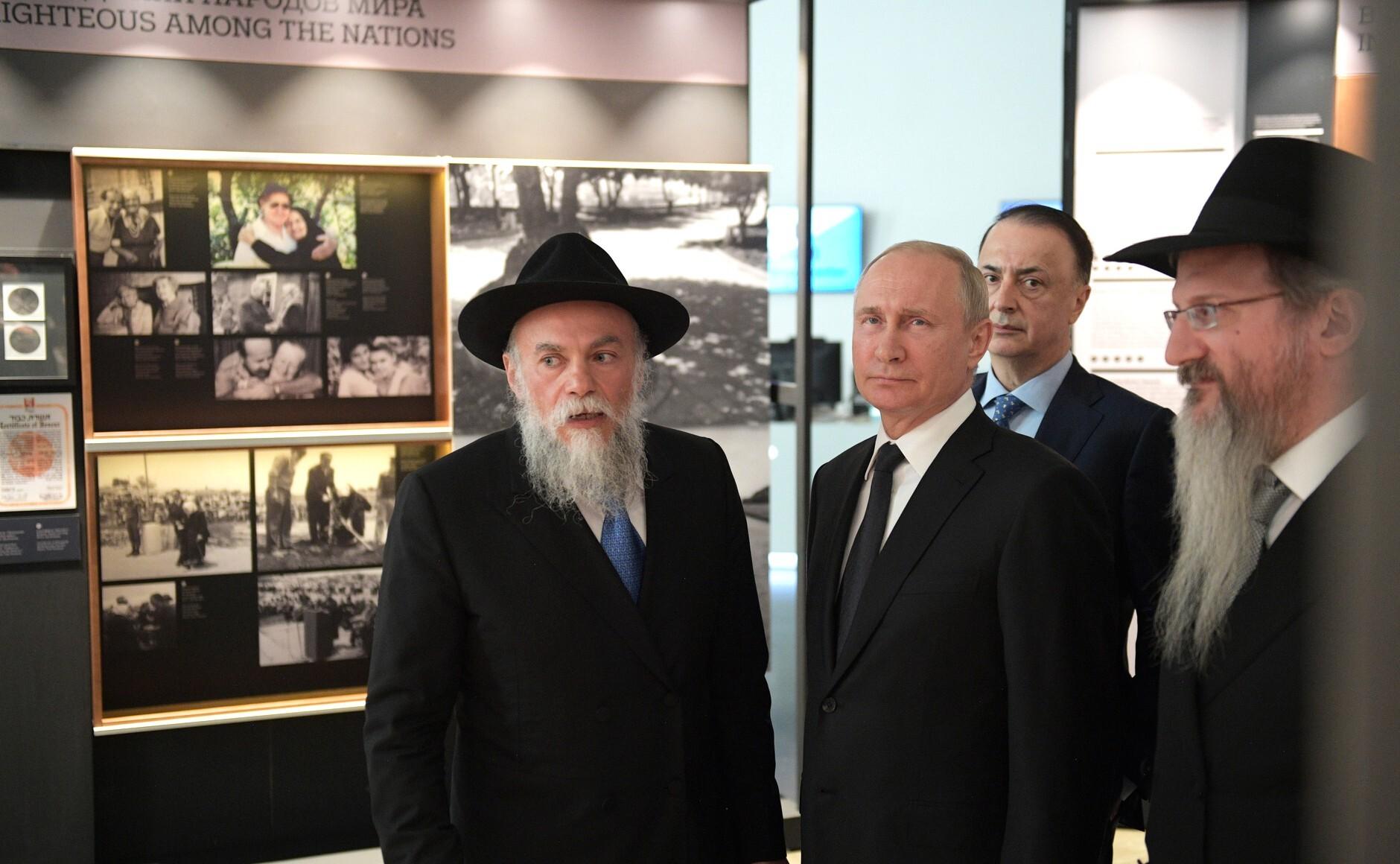 Wladimir Putin bei einem Besuch des Jüdischen Museums und Zentrums für Toleranz in Moskau, 2019 / Foto © kremlin.ru