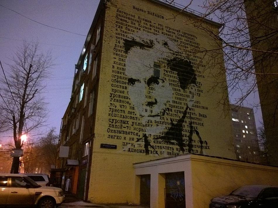 Aus der Erinnerung an Krieg und Terror in Russland ist sein Name nicht wegzudenken - heute ist Warlam Schalamow auch im städtischen Raum sichtbar / Foto © Alexander Spiridonow/Wikimedia unter CC BY-SA 3.0
