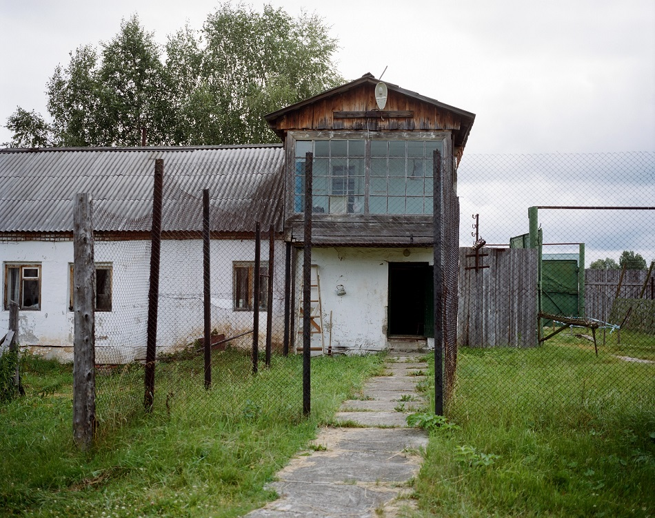 """""""Perm-36"""", in der Sowjetzeit ein Arbeitslager für politische Häftlinge, ist heute Gedenkstätte und Museum / Foto © Max Sher"""