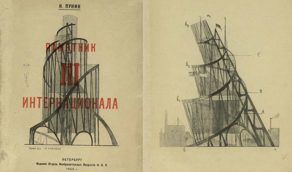 Tatlins Monument für die III. Internationale / Bild © Russische Nationalbibliothek St. Petersburg