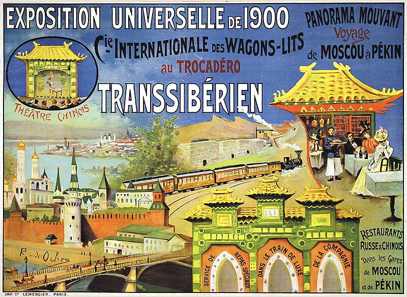 Plakat der Internationalen Schlafwagengesellschaft CIWL für die Weltausstellung von Paris 1900