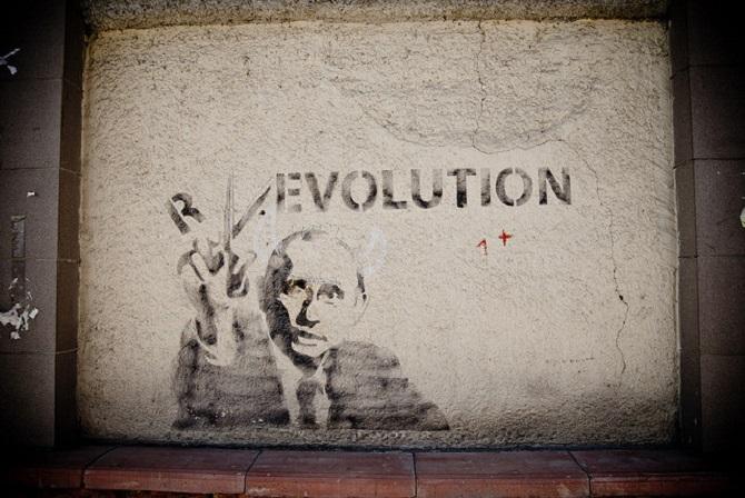 Revolution, Evolution oder doch Stillstand –  wie groß ist Putins Reformwillen? / Foto © Marco Fieber/flickr.com