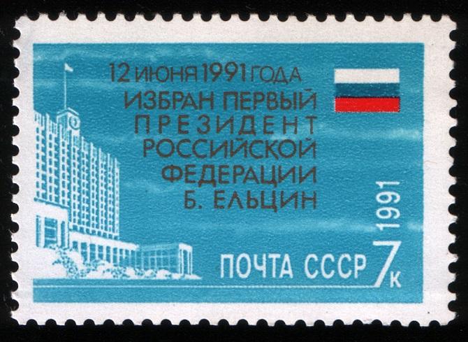 Nach einer kleinen politischen Kampagne wurde Boris Jelzin 1991 zum Präsidenten der RSFSR gewählt – eine Briefmarke erinnert an seinen Wahlsieg / Bild © gemeinfrei