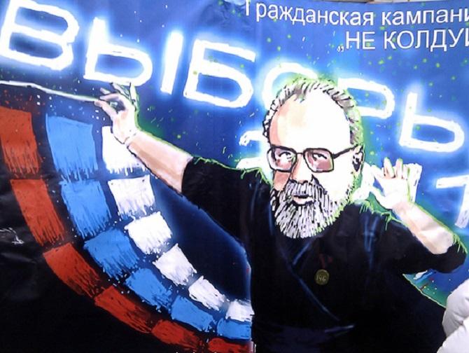 """""""Sie sind ja fast ein Zauberer"""", lobte Dimitri Medwedew 2011 den damaligen Leiter der Wahlkommission Wladimir Tschurow / Bild über rosbalt.ru"""