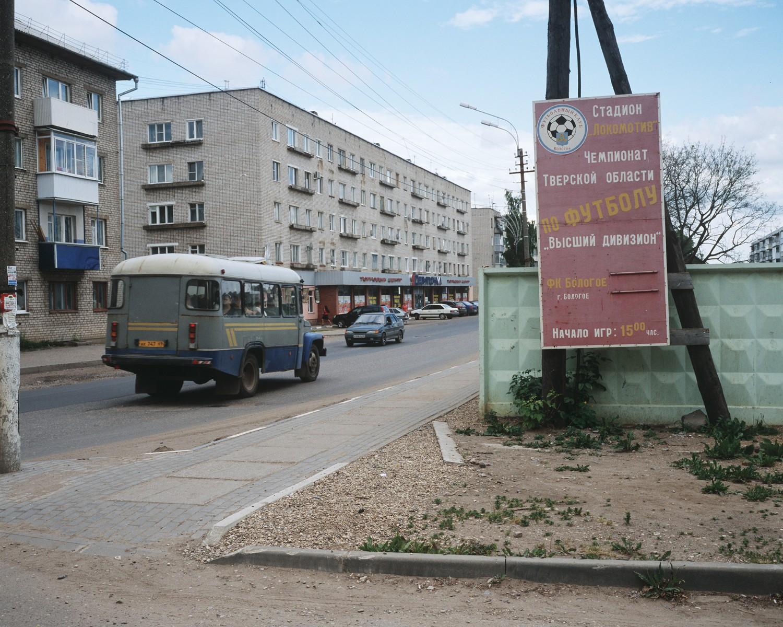 Bologoje, Oblast Twer, 2013 / Foto © Sergej Nowikow