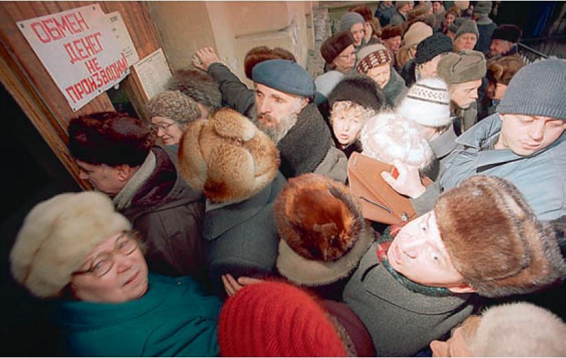 Ansturm auf die Wechselstuben – seit Juni 1992 können auch Privatpersonen Devisengeschäfte machen / Foto © altyn41/livejournal, 1991