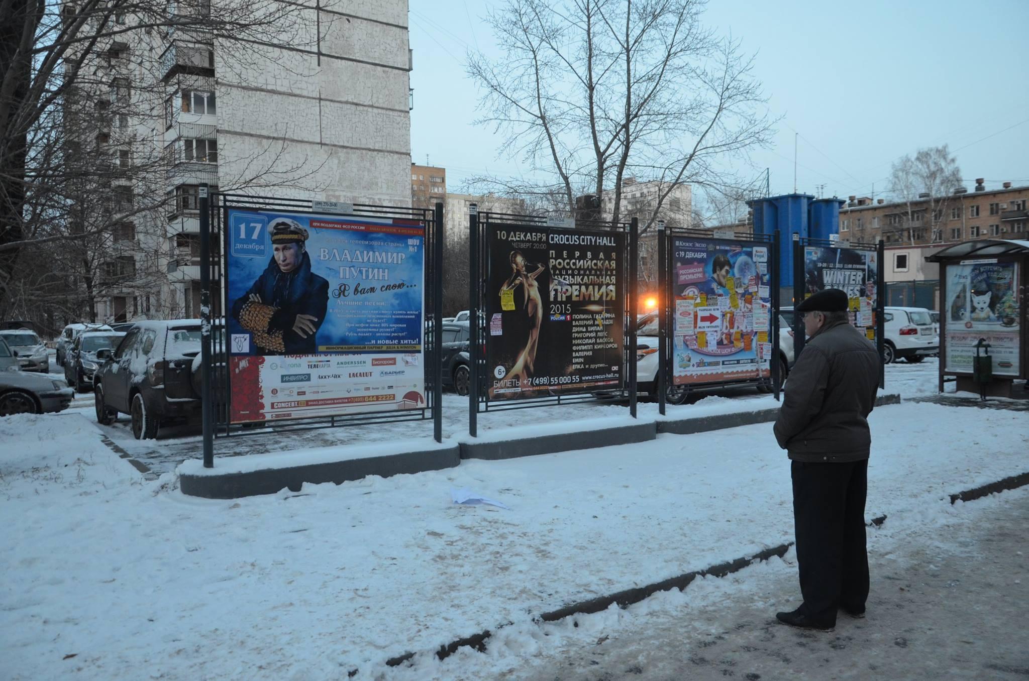Putins größte Hits – Konzertplakat mit Zitaten des Präsidenten. Foto © Julia & Winston