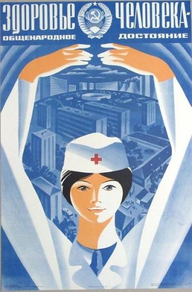 Sowjetische Plakate aus dem Jahr 1971. Quelle: 22-91.ru